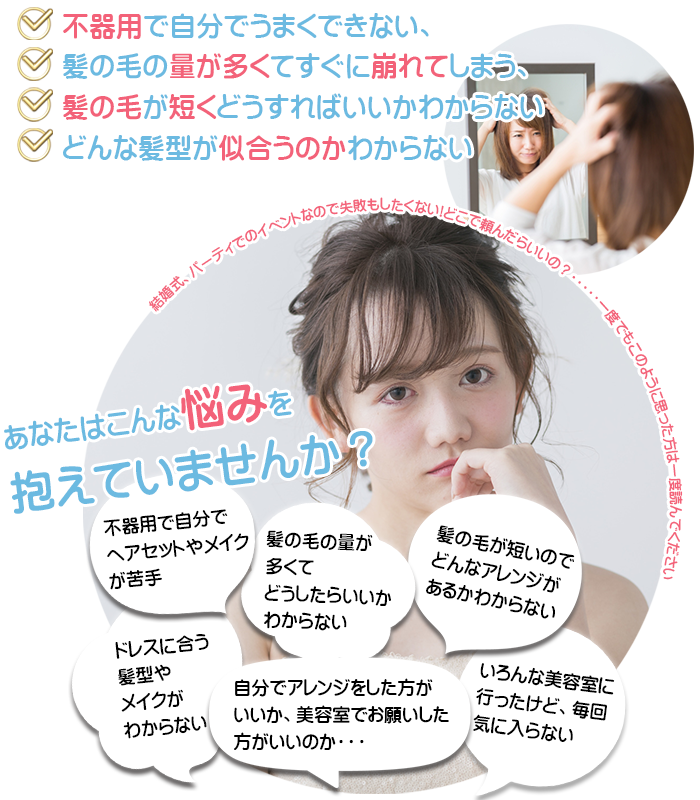 smp_top